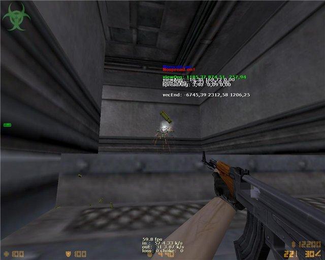 Как сделать стрельбу без отдачи в кс 16